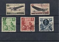 Russia Used Air Stamps Ref: R5362