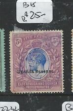 UGANDA REVENUE (P1807B) KGV EAST AFRICA AND UGANDA 5R BH  15   VFU