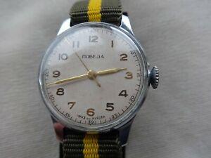 Vintage  1st MWF Pobeda 15j Non Hacking Soviet CCCP Russian Watch.