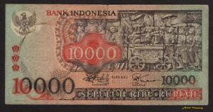 1975 INDONESIA 10000 RUPIAH P-115 BANKNOTE VF BOROBUDUR BALI SCARCE ISSUE