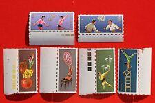 1974 China Stamp  T2 Acrobatics MNH