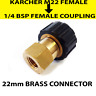 """KARCHER type M22 Female Screw Thread to 1/4"""" Female Screw Coupling connector"""