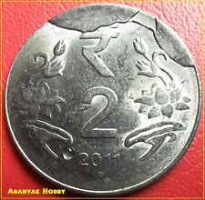 INDIA 2 Rupees 2011 new steel issue rare connecting die cud die break error coin