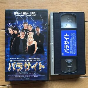 The Faculty Japanese Ex Rental VHS - Japan Josh Hartnett Horror Rare
