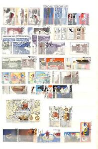 [OP3391] Faroe Islands lot of stamps on 12 pages