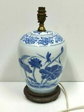 Vintage Ceramic Blue & White Chinese Looking Table Lamp