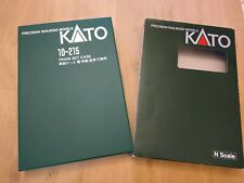 More details for kato n gauge train set case 10-215 - holds 10 locomotives