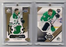 TYLER SEGUIN 2016-17 SP Game Used Patch Card #22/35