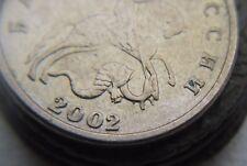 5 copeek 2002 without the mint Russia coin RARE 5 копеек 2002 без букв мд