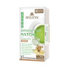 Hyleys Japanese Pure Matcha Tea with Ceylon Sencha, Ginger Flavor 25 Teabags