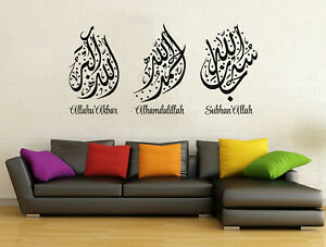 Tasbih Subhan'Allah Alhamdulillah Allahu'Akbar Diwani Islamic Wall Stickers T9