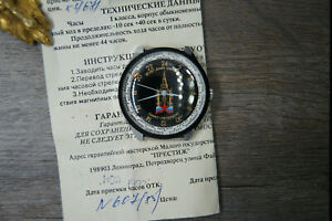 Rare VINTAGE NEW OLD STOCK USSR RUSSIAN WATCH RAKETA 24h POLAR 2623 servised