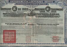 £20 LOAN RAILWAY 8% EQUIPMENT CHINESE GOVERNMENT + 14 COUPONS UNCANCELLED 1922