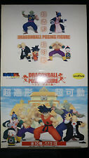 RARE Banpresto Unifive Dragon Ball posing figure set of 10 Complete