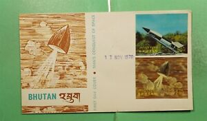 DR WHO 1970 BHUTAN FDC SPACE 3-D IMPERF COMBO CACHET  g11379