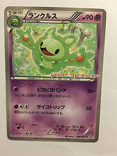 Pokemon Card / Carte Gothitelle Promo Holo 055/BW-P