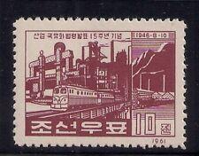 Korea...  1961   Sc # 331   MLH   OG    (51129)