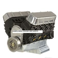 467 CI  BIG BLOCK CHEVY HIGH RPM ENGINE (100% AMERICAN ALL FORGED SOLID ROLLER)