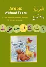 Early Reading Baby Books in Arabic
