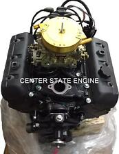 Reman GM 4.3L, V6 Vortec Marine Engine w/ Carb. Replaces Volvo/OMC 1997-2007