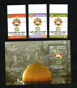 2015- Palestine - Palestinian Authority- Al- Quds, Jerusalem- Permanent Capital