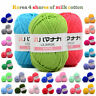 Soft Skeins Yarn lot of 4Ply Crochet hand Craft Knitting Wool Bamboo Cotton Baby
