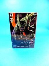 Cell second form, Dragon Ball, Banpresto Tenkaichi Budokai5 DX Figure