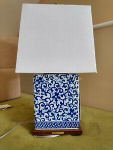 RALPH LAUREN Blue & White Swirls CERAMIC Short Table Lamp * NEW WITH TAG *