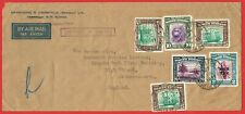 1941 long env franked North Borneo 55c x 2 Imperial Airways rate to UK.