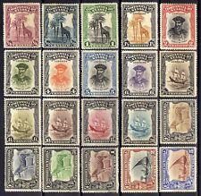Nyassa sc#106-125 (1921-3) Local Subjects full set OG MH*
