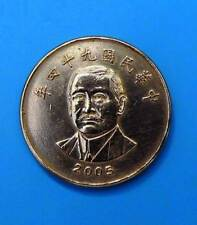 Taiwán 50 yuan 2005