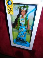 Princess of the Pacific Islands * 2005 Collector Edition * Dolls of the World