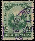 PERU 106 (Mi69) - National Coat of Arms
