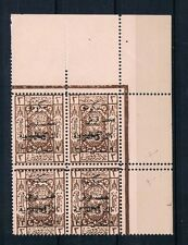 Jordan Inverted Overprint 1923 Postage Due SC#J2 MNH Block w/ Error Double Perf