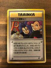 Japanese Trainer Pocket Monster 1996 Team Rocket White Star Played