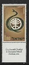 Israel Scott #263, Tab Single 1964 Complete Set FVF MNH