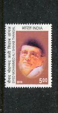 India 2440, MNH 2010 SYED MOHHAMAD ALI SAHIB THANGAL. x16858