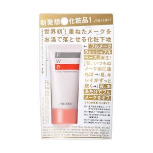 Shiseido FWB Full Make Washable Base 35g Made in Japan