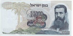 Bank of Israel 1968 Herzl 100 Lirot P-37d Brown UNC CRISP  COMBINE FREE