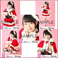 """AKB48 Mion Mukaichi """"AKB48 2016 12"""" monthly 5 photos Yoyakushita Christmas"""