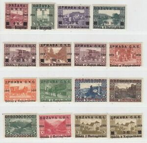 BOSNIA 1918  ISSUE UNUSED SET SCOTT 1L1/16 = MICHEL 1/16
