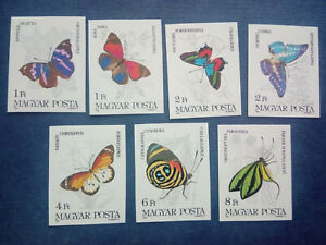 [Hungary] 1984: Butterflies, insects, fauna. Imperf MNH set (CV: 100 EUR)