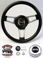 """1967 Camaro steering wheel SS 13 3/4"""" custom steering wheel"""