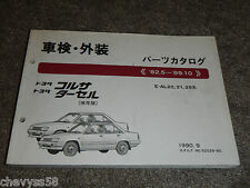 82-89 TOYOTA E-AL20 21 25 1990.9 JAPANESE JDM PARTS BOOK CATALOG DIAGRAM