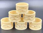 Set of 6 Vintage Asian Deeply Carved Dragon Motif Napkin Rings