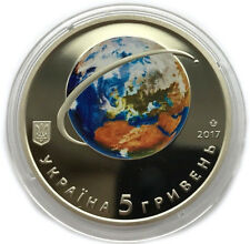 Ukraine 2017 5 UAH Coin UNC 60th Anniversary of the First Satellite Launch