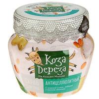 Koza Dereza Körperpeeling Ziegenmilch Anti Cellulite 175ml Altai Peeling
