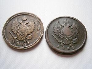 RUSSIAN EMPIRE 2 kopeks 1813 + 2 kopeks 1819 copper coins (Alexander I)