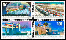 CHINA 1996-22  鐵路建設 Railway Construction Stamps - Transport