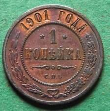 Russland 1 Kopeke 1901 besser als sehr schön nswleipzig